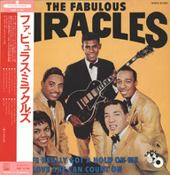 Miracles: The Fabulous Miracles