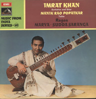 Khan, Imrat: Ragas: Marva and Sudda Saranga