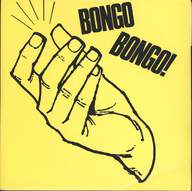 Swim: Bongo Bongo / This Is The Real World