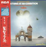 Modest Mussorgsky / Tomita: Pictures At An Exhibition