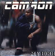 Cam'ron: My Hood