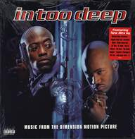 Various: In Too Deep Soundtrack