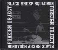 Black Sheep Squadron: Foreign Object