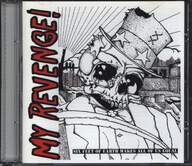 My Revenge: Six Feet of Earth Makes All of Us Equal Audio CD