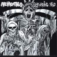 Archagathus / Suffering Mind: Archagathus / Suffering Mind