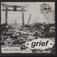 Needful Things/Existench: Hiroshima - Grief - / Untitled