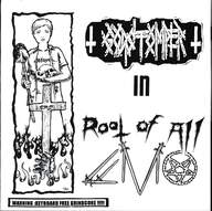 Godstomper/Hewhocorrupts: Root Of All Emo / Untitled
