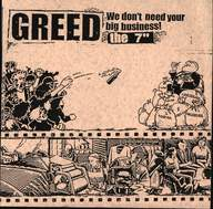 Greed (3): We Don't Need Your Big Business!
