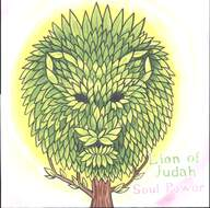 Lion Of Judah (2): Soul Power