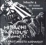 Various: Hibachi Omnibus Volume 1: Far East Meets Midwest