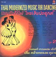 Phoem Khlaibanleng & His International Mixed Mahori Orchestra: Thai Modernized Music For Dancing Vol. 2