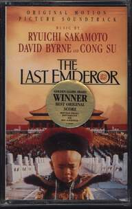 Various: The Last Emperor