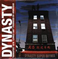 Dynasty (4): Bonafide / Lovely Day