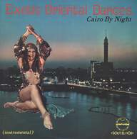 Various: ليالي مصر Cairo By Night (Instrumental)