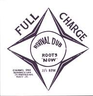 "The Revolutionaries: Revival Dub Roots ""Now"""