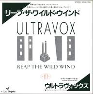 Ultravox: Reap The Wild Wind