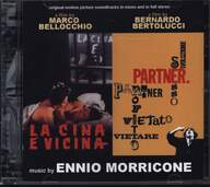 Ennio Morricone: La Cina E' Vicina / Partner (Original Soundtracks)