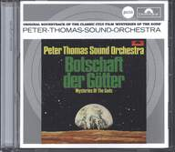 Peter Thomas Sound Orchestra: Botschaft Der Götter (Mysteries Of The Gods)