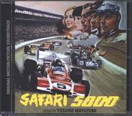 Toshiro Mayuzumi: Safari 5000 (Original Motion Picture Soundtrack)