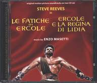 Enzo Masetti: Le Fatiche Di Ercole / Ercole E La Regina Di Lidia (Original Motion Picture Soundtracks On Two CD Set)