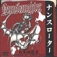 Nunslaughter: Damned In Japan 2005