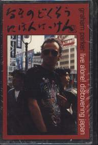 Graham Parker: Live Alone Discovering Japan