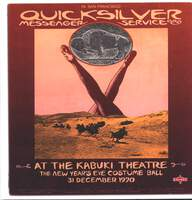 Quicksilver Messenger Service: At The Kabuki Theatre (The New Year's Eve Costume Ball 31 December 1970)