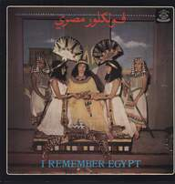 Unknown Artist: فولكلوى مصري    I Remember Egypt