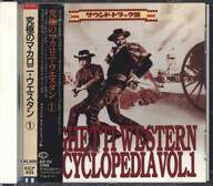 Various: Spaghetti Western Encyclopedia Vol. 1