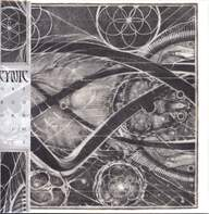 Cynic (2): Uroboric Forms - The Complete Demo Recordings