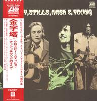Crosby, Stills, Nash & Young: All Together