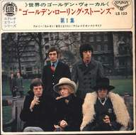 The Rolling Stones: The Rolling Stones - Vol. 1