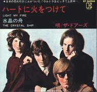 The Doors: Light My Fire / The Crystal Ship