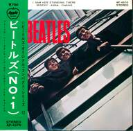 The Beatles: The Beatles (No.1)