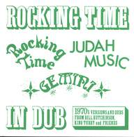 Bill Hutchinson / King Tubby: Rocking Time In Dub