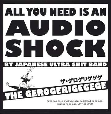 The Gerogerigegege: All You Need Is An Audio Shock By Japanese Ultra Shit Band