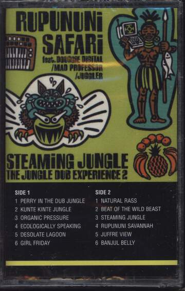 Rupununi Safari: Steaming Jungle (The Jungle Dub Experience 2)