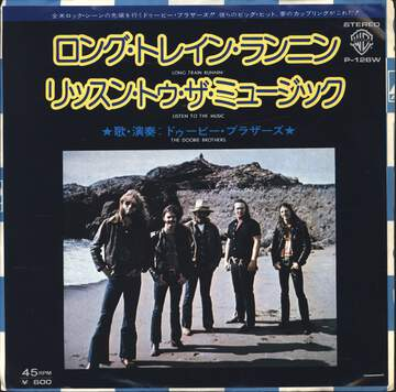 The Doobie Brothers: Long Train Runnin' / Listen To The Music