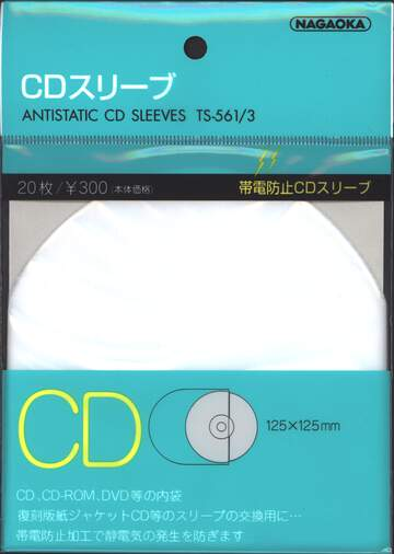 Nagaoka: Antistatic CD Sleeves TS-561/3 - 20 Stück, 125 x 125 mm