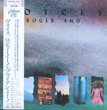 Roger Eno: Voices