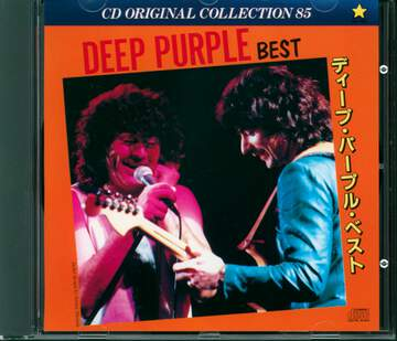 Deep Purple: Best
