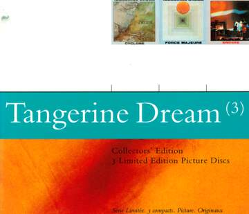 Tangerine Dream: Tangerine Dream (3)