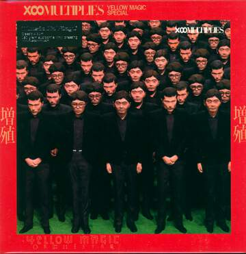 Yellow Magic Orchestra: X-Multiplies (増殖)