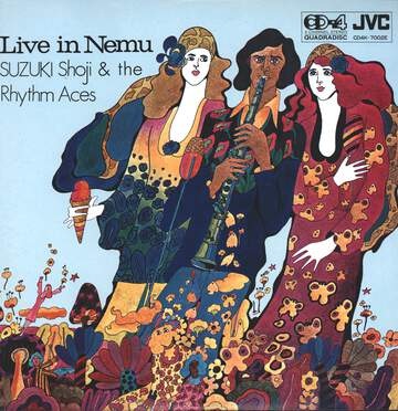 Shoji Suzuki And His Rhythm Aces: Live In Nemu Vol.1