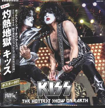 Kiss: The Hottest Show On Earth