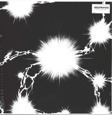 Motorpsycho: Black Hole / Blank Canvas