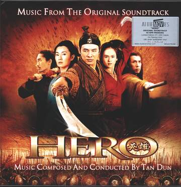 Tan Dun: Hero (Music From The Original Soundtrack)