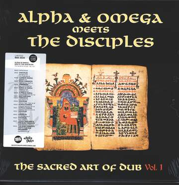 Alpha Omega / The Disciples: The Sacred Art Of Dub Vol 1