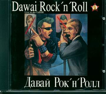 Various: Dawai Rock'n'Roll = Давай Рок'н'Ролл