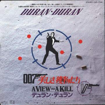 Duran Duran: A View To A Kill - 007
